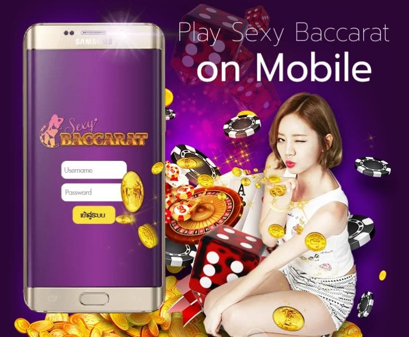sexy baccarat download 1