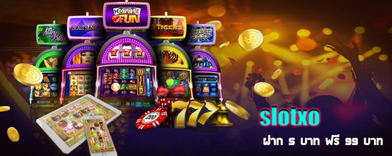 login-slotxo-slot xo -ฝาก10รับ100