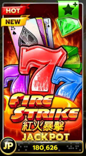 slotxo-fire strike-login